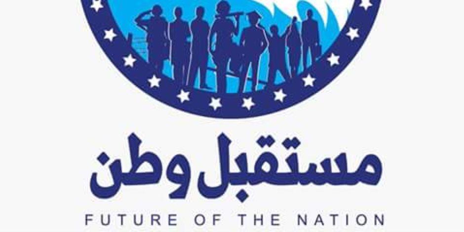 """مستقبل وطن البحيرة يستكمل جولات حملة """"علشان تبنيها"""""""