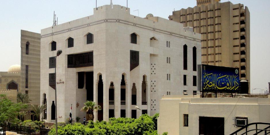مرصد الإفتاء: سباق المرشحين لنيل الزعامة الداعشية  يؤكد مقتل البغدادى