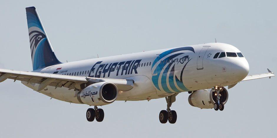 مصر للطيران تحصل على جائزة أسرع شركات الطيران نموًا في إفريقيا