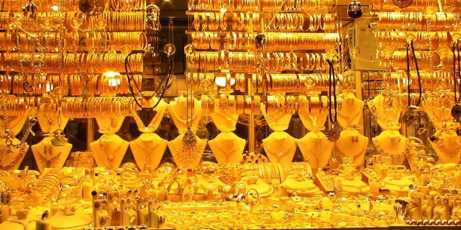 انخفاض أسعار الذهب.. والسر في عوائد السندات الأمريكية