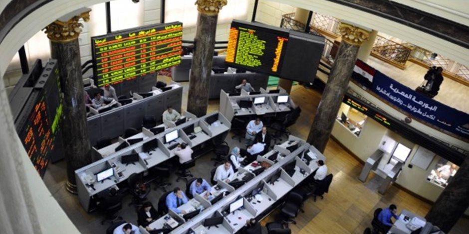 البورصة المصرية تبدأ تداولات اليوم الثلاثاء على ارتفاع بدعم الأجانب