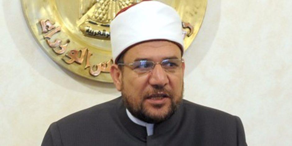 وزير الأوقاف يحذر البرلمان: الإلحاديون والإرهابيون والشواذ قنابل في مصر