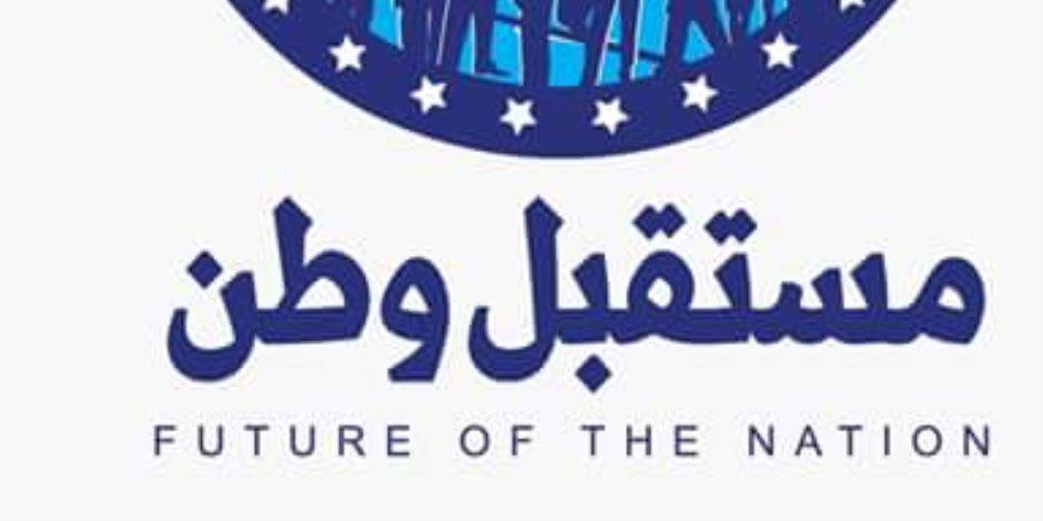 اليوم.. وفد الأحزاب المصرية بالصين يختتم جولاته