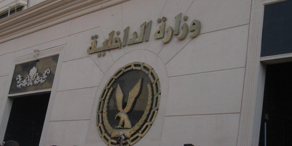 برلماني: الداخلية نجحت في تأمين احتفال المصريين بذكرى انتصارات أكتوبر