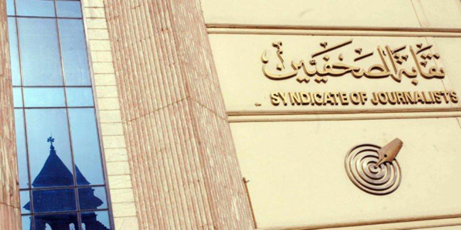 هذه «مطالب الخبراء» لنجاح المجلس الأعلى لتنظيم الإعلام