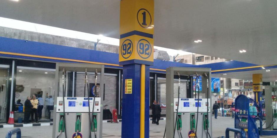 تعرف على الإجراءات الـ 7 لإشاء وترخيص محطة وقود