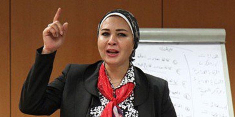 تأجيل دعوى إسقاط عضوية البرلمانية زينب سالم في واقعة تحرش نجل شقيقها بفتاه لـ18 مايو