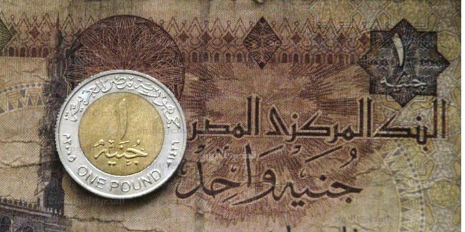 تغيير الجنيه المصري بين آمال إنعاش الاقتصاد والكارثة الاقتصادية