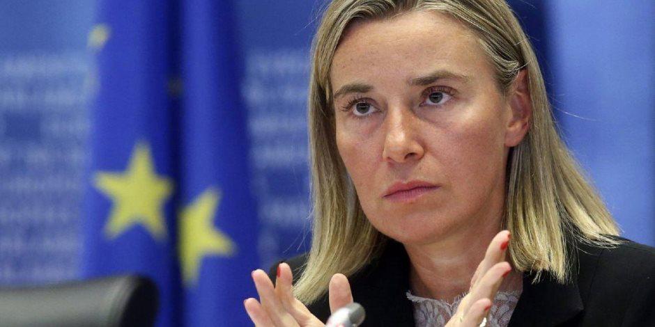 الاتحاد الأوروبي يشارك واشنطن القلق من الصواريخ الإيرانية