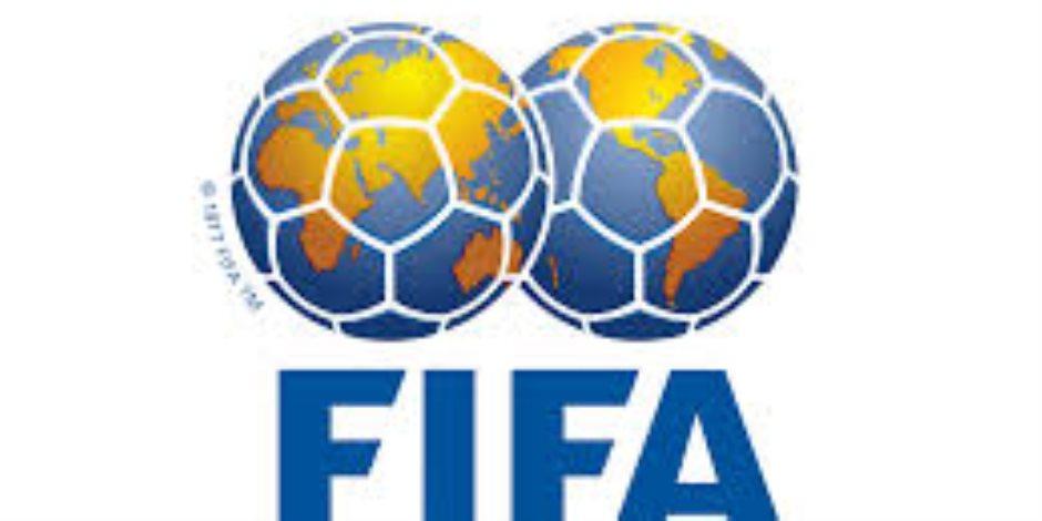 اجتماع عمل بين الفيفا والمنتخبات المتأهلة نهاية فبراير