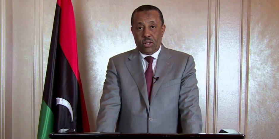 الحكومة الموقتة شرق ليبيا تدعو المجتمع الدولى إلى الاعتراف بها