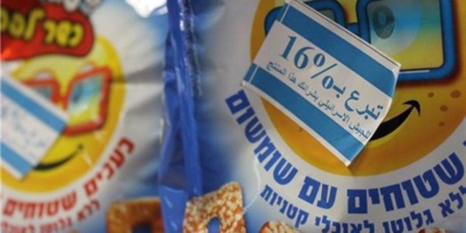 البضائع الإسرائيلية تظهر مجدداً فى سيناء والبيع بـ«كلمة سر»