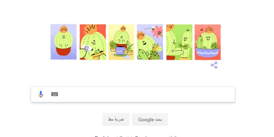 جوجل يغيّر الشعار الخاص به احتفالا بعيد الأم اليوم