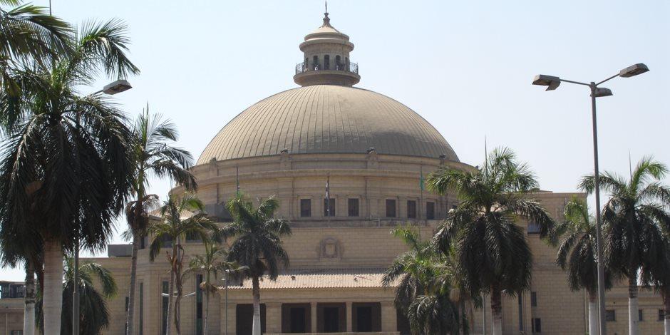 «حقوق القاهرة» تحتفل بعيد الخريجين الإثنين