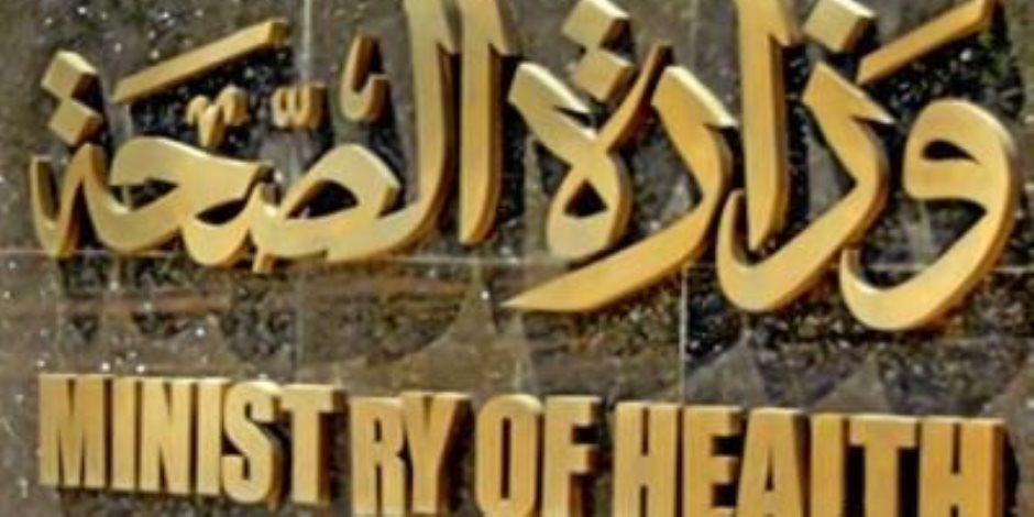 الصحة: وفاة 2 وإصابة 3 أخرين في حادث تصادم اتوبيس بسيارة برأس سدر