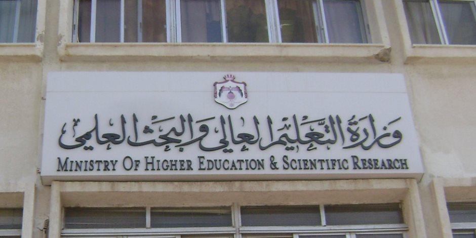 تشكيل اللجنة المشرفة على انتخابات اتحادات الطلاب بالجامعات