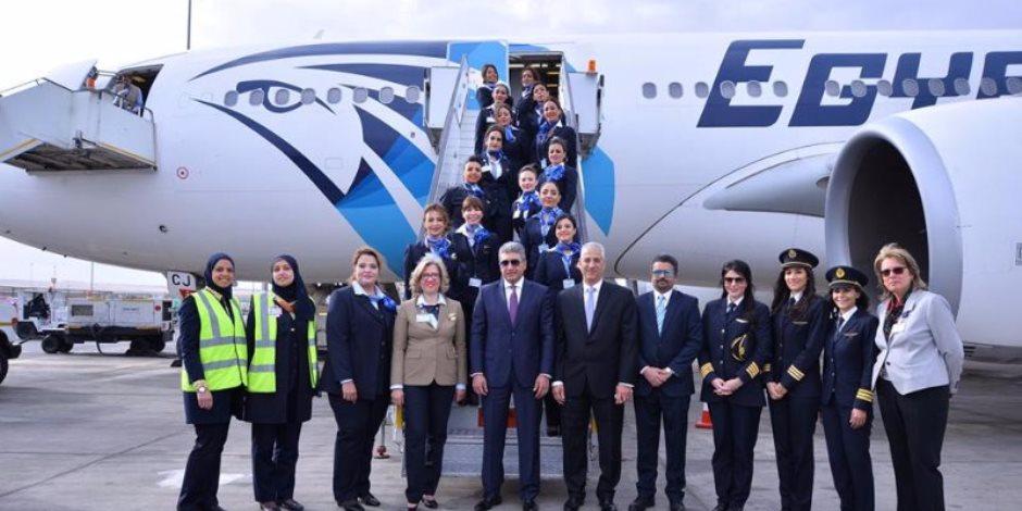 اليوم.. العاملون بمصر للطيران يدلون بأصواتهم في 155 لجنة نقابية