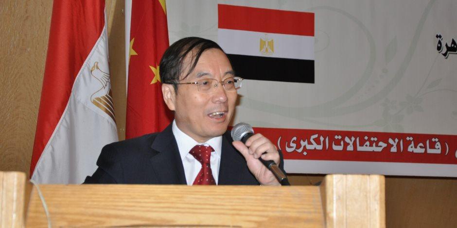 سفير الصين بمصر : العلاقة بين بكين والقاهرة تحولت إلى استراتيجية واقتصادية