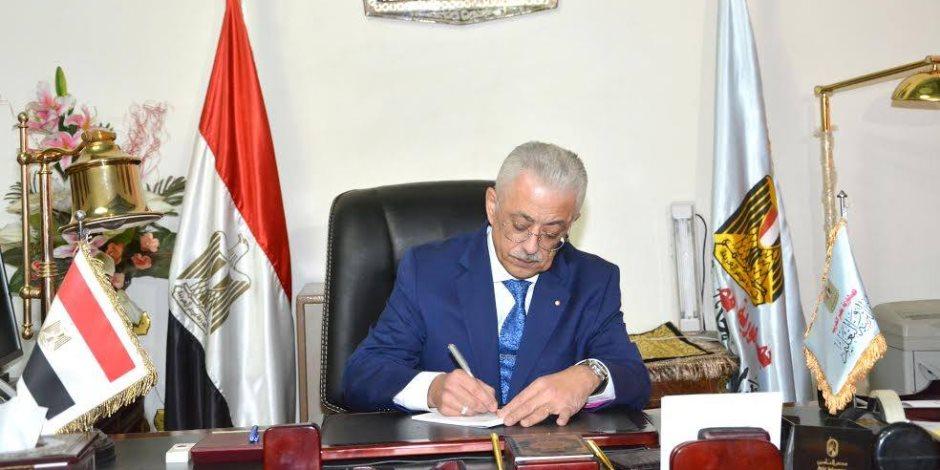 «التعليم» تعمم فاكسا رسميا بشأن المستوى الرفيع للمدارس الرسمية للغات