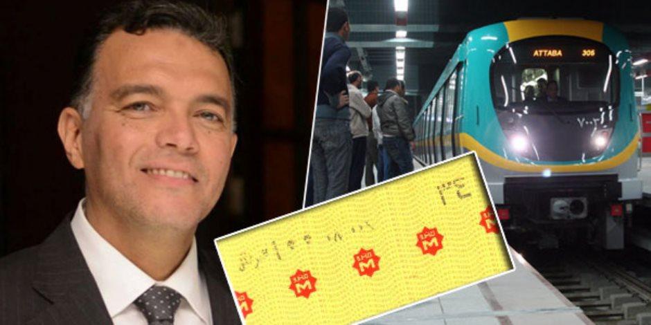 وزير النقل: زيادة سعر تذكرة المترو سيوجه لعمليات الصيانة والتحديث لمترو الأنفاق