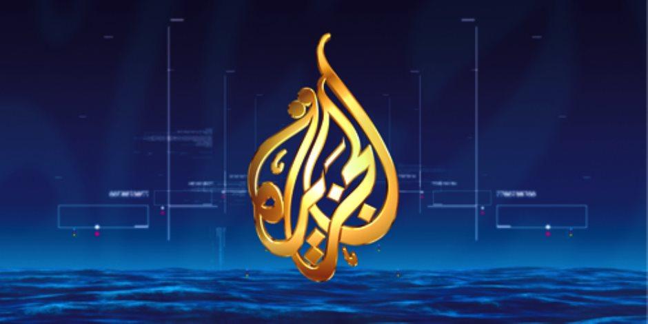 استضافته الجزيرة لمهاجمة التعديلات الدستورية.. فقصف جبهتهم في دقيقتين (فيديو)