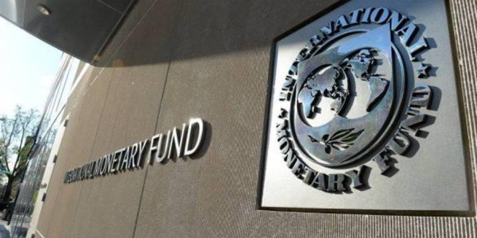 صندوق النقد يتوقع ارتفاع معدل نمو الاقتصاد المصرى لـ4.5% فى 2017/2018