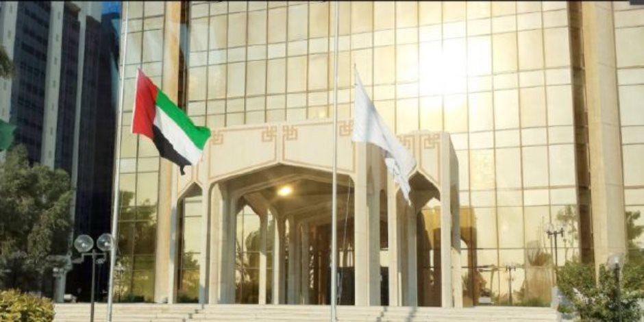 السودان يحصل على قرض قيمته 100 مليون دولار من صندوق النقد العربي