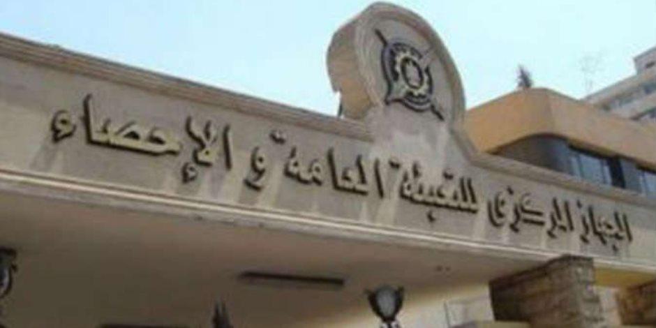 «حلاوة الأيد الشغالة».. 25.9 مليون مشتغل في مصر و45.4% من السكان يشاركون بالنشاط الاقتصادي