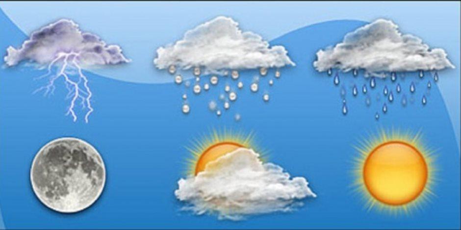 الأرصاد: سقوط أمطار على السواحل الشمالية.. والصغرى فى القاهرة 12 درجة