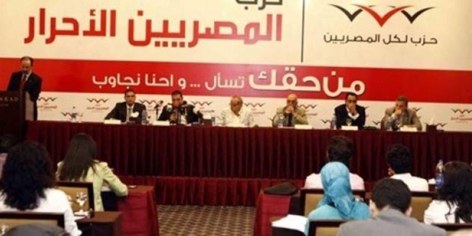 زيارات ميدانية لـ المصريين الأحرار بأسوان للتوعية بأهمية المشاركة بانتخابات الرئاسة