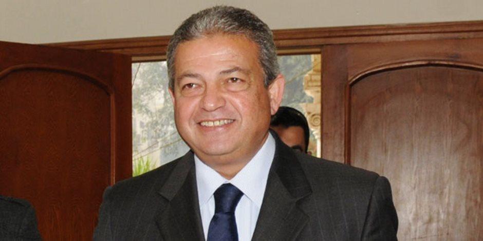 وزارة الرياضة تستطلع رأي جهات سيادية لطلب استضافة كأس القارات 2021