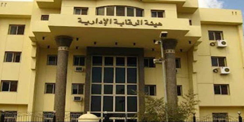 الرقابة الإدارية تكشف مفاجأة أثناء تفتيشها 86 مستشفى