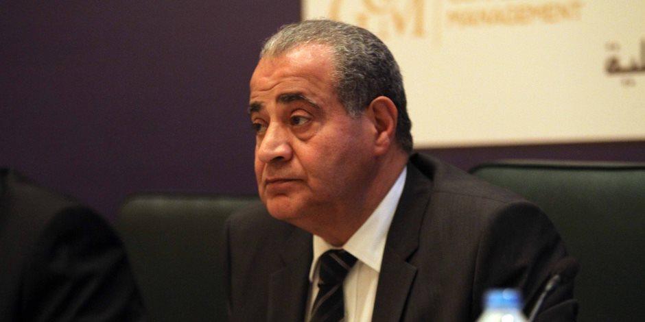 وزير التموين: انتهاء أزمة شحنتي القمح الروماني والفرنسي والإفراج عنهما