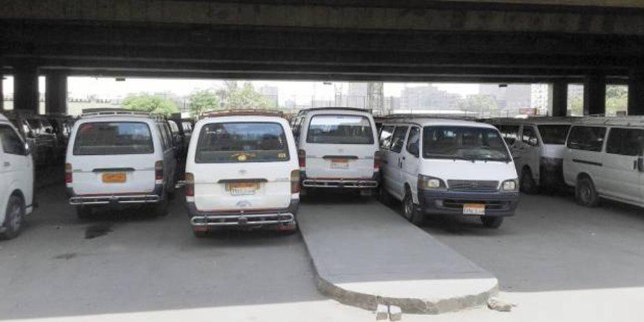 محلية النواب : قانون سايس السيارات يضبط الشارع ويحمي المواطنين من الاستغلال
