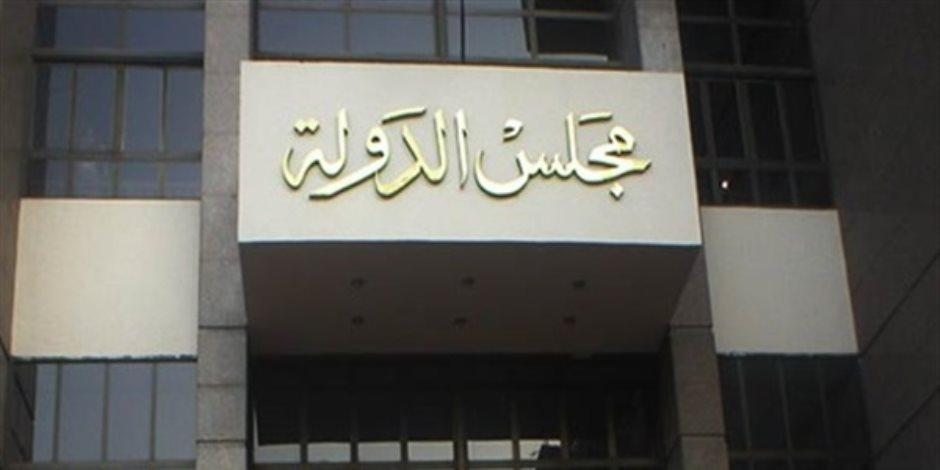 اليوم.. الإدارية تستأنف نظر طعن أوبر وكريم علي حكم وقف نشاطهما