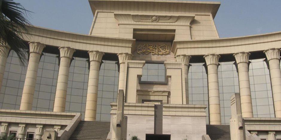 """""""الدستورية العليا"""" تنطق بالحكم في تناقض أحكام اتفاقية الحدود البحرية.. 3 مارس"""