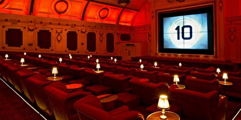 ارتفاع معدل النمو الاقتصادي البريطاني في الربع الثانى بدعم من قطاع السينما