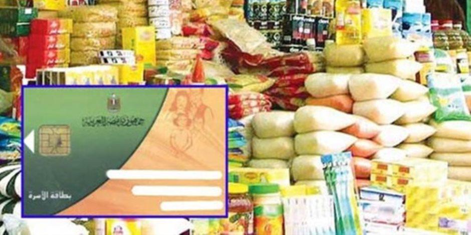 ضبط مسئولة مخبز بحوزتها 38 بطاقة تموينية للاستيلاء على المال العام