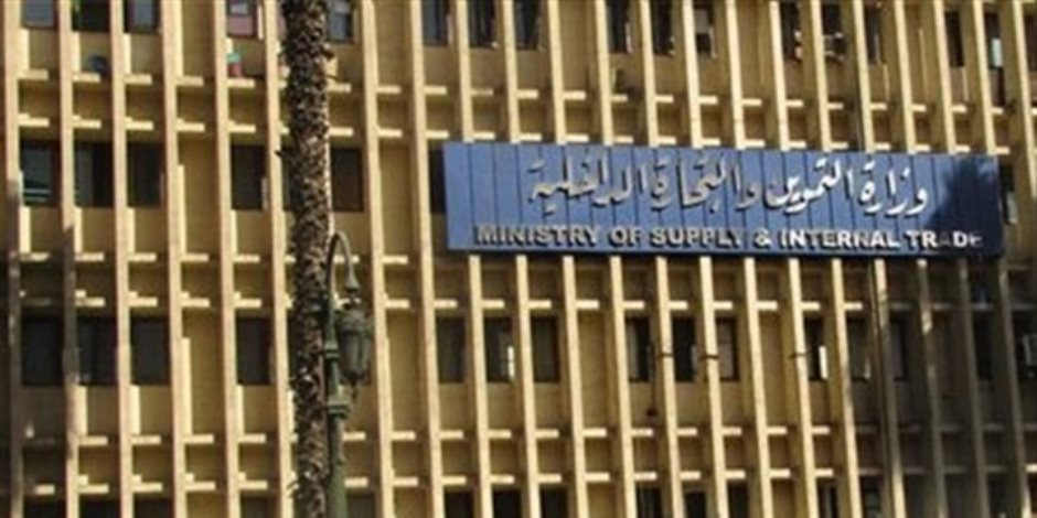 وزارة التموين تعلق على صلاحية الدواجن المجمدة في المجمعات الاستهلاكية