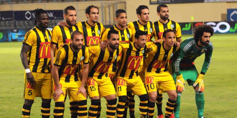 مشاهدة مباراة الأسيوطي والمقاولون العرب بث مباشر اليوم الخميس 12 / 10 / 2017