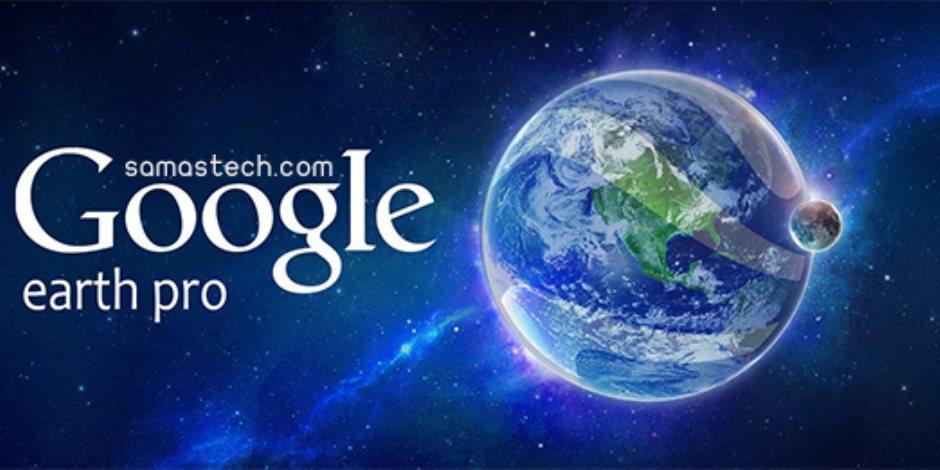 خطوات تساعدك على إيقاف ميزة التتبع على جوجل لكلا النظامين