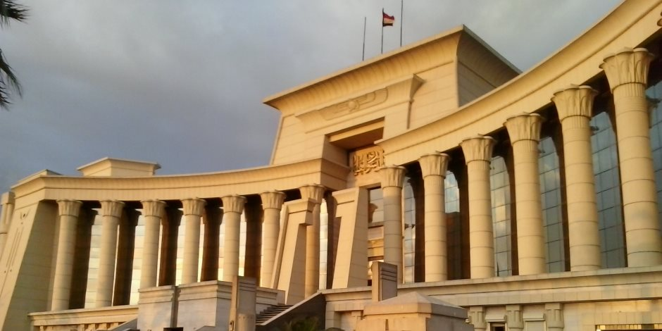 الدستورية العليا تتولى منصب نائب رئيس مؤتمر هيئات الرقابة الأفريقية