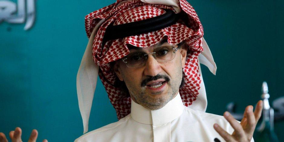 رويترز: إطلاق سراح الوليد بن طلال