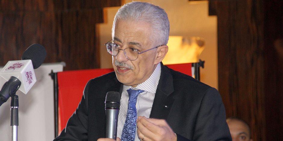 طارق شوقي يعقد مؤتمراً صحفياً بشأن منظومة التعليم الخاص.. غداً