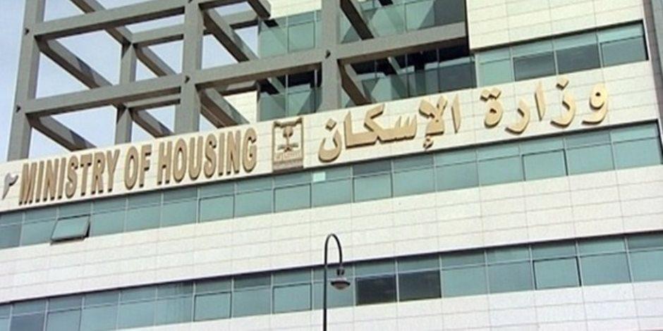 """الاتصالات انقطعت.. وزارة الاسكان تنتقد مشروع """"المالية"""" أمام البرلمان"""