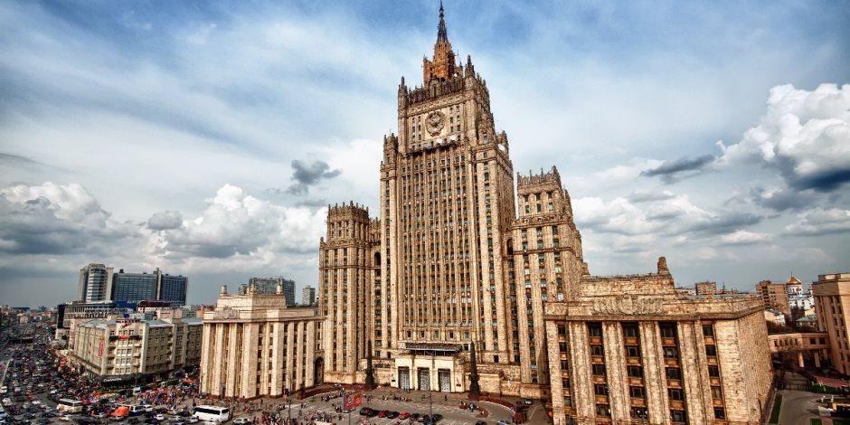 روسيا: سلطات الأمن لم تعثر على أشياء مشبوهة في مبنى وزارة الخارجية