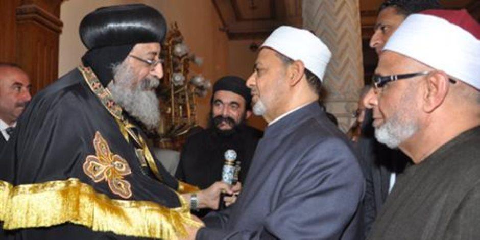 شيخ الأزهر للبابا تواضروس: السلام رسالة مشتركة تجمعنا سويا