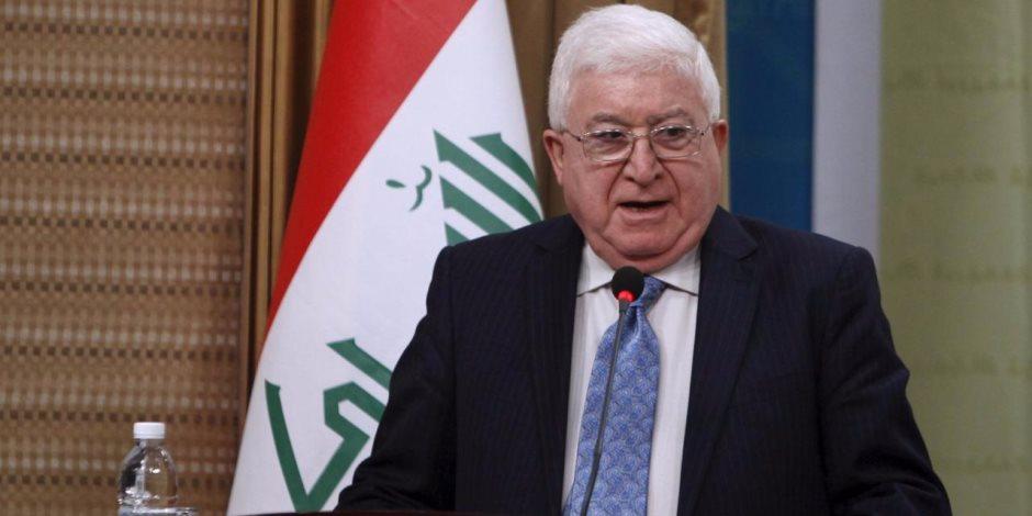 الرئيس العراقي: المشاكل العالقة بإقليم كردستان لن تُحل إلا بالحوار