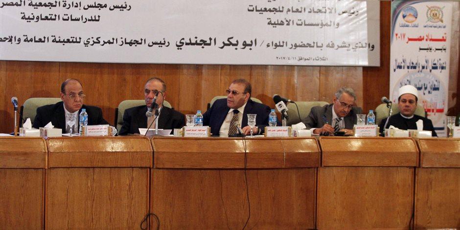 رئيس التعبئة والإحصاء: معدلات النمو السكاني في مصر 8 أضعاف كوريا الجنوبية