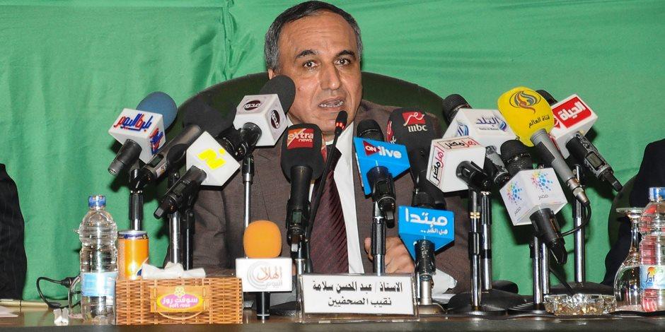 نقيب الصحفيين: أيمن نور لم يسدد الاشتراكات لأكثر من 5 سنوات وإسقاط عضويته غير مسيس